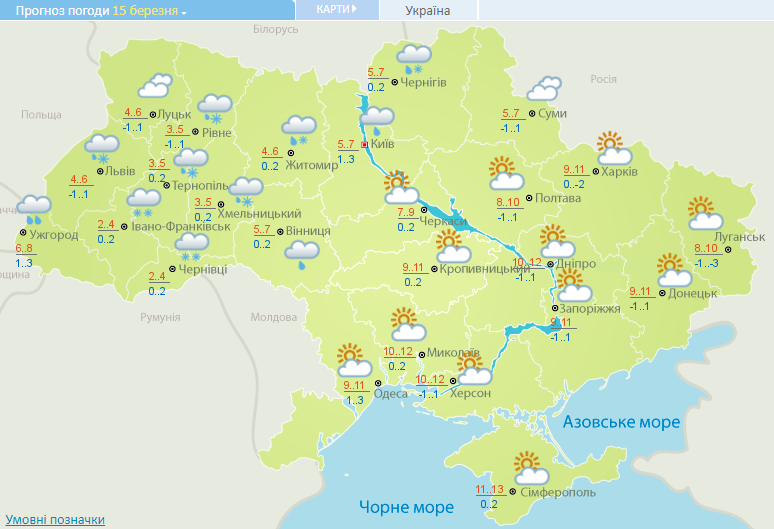 Западным областям Украины грозят осадки