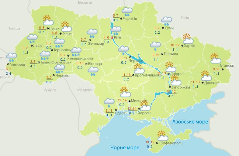 Прогноз погоды на 15 марта / meteo.gov.ua