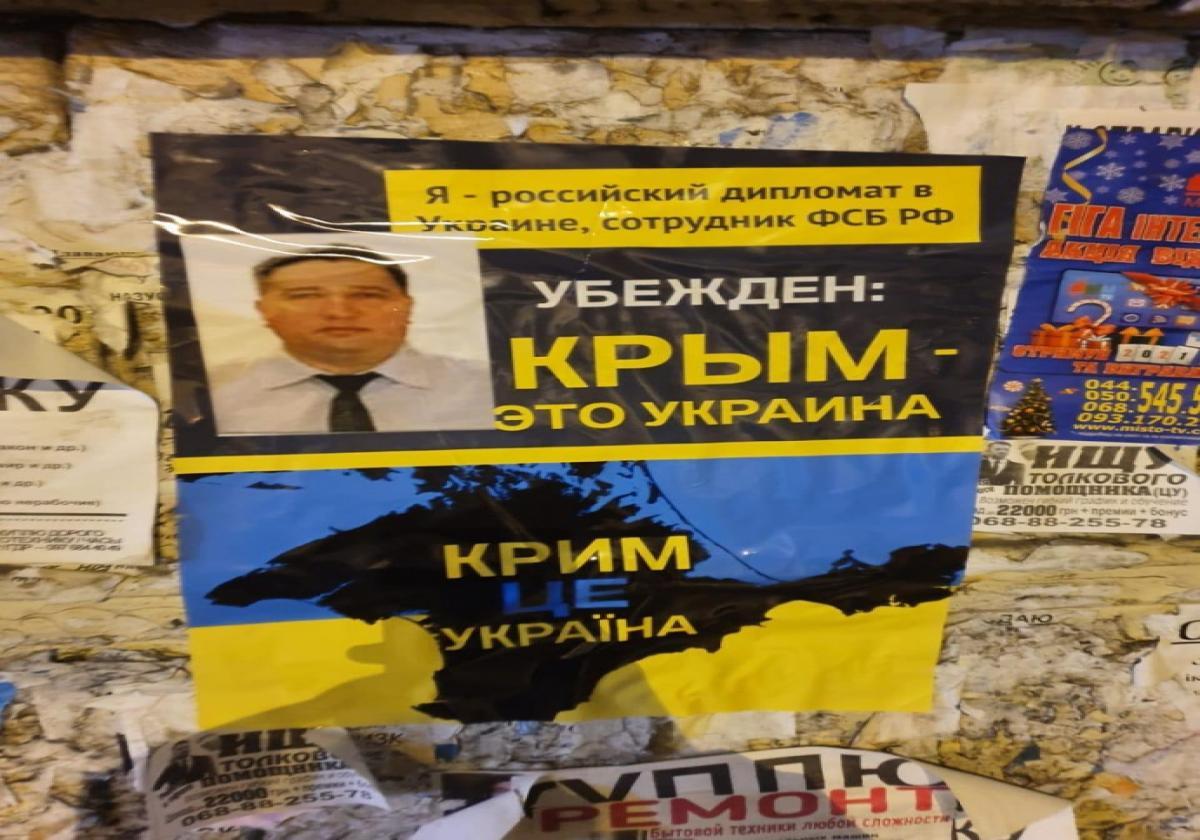 У Києві оригінально помстилися російським дипломатам