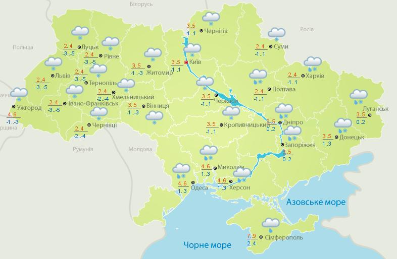 Украину снова завалит снегом и подморозит