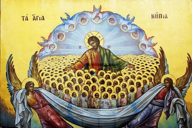 с праздником 40 святых поздравления картинки открытки
