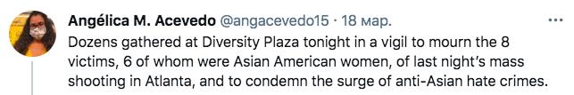 После кровавой стрельбы в спа-салонах США накрыли акции протеста