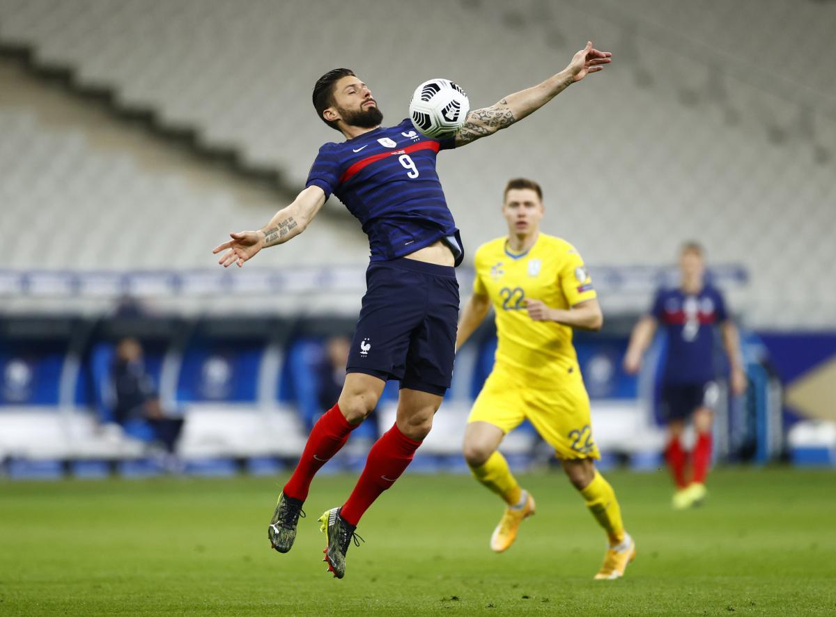 Матч Франция - Украины