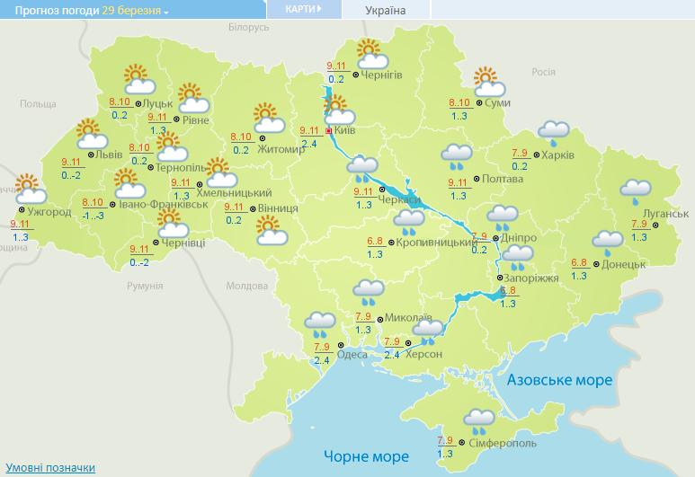 У низці українських регіонів 29 березня спрогнозовано мокрий сніг