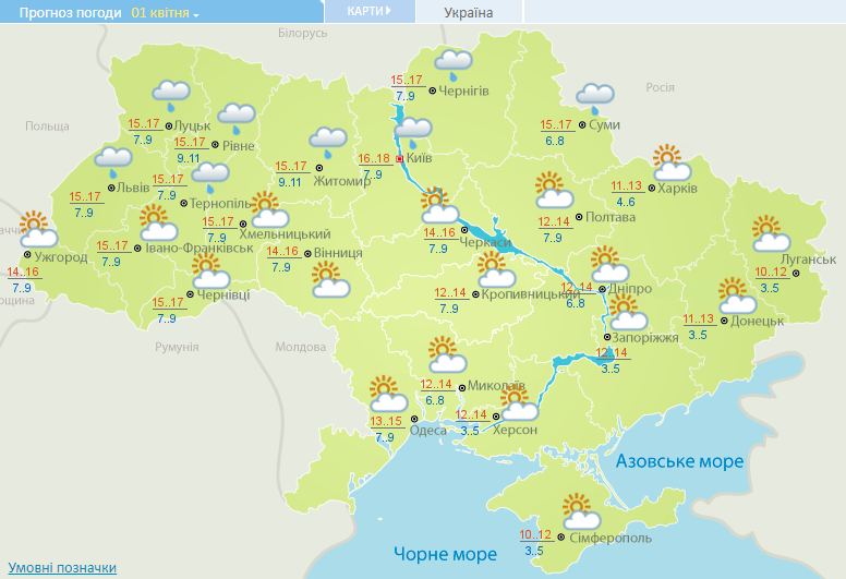 Синоптики спрогнозували, що в Україні скоро буде дуже тепло