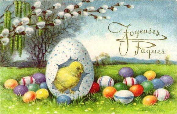Easter привітання з великоднем на англійській мови