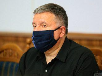 Аваков предупредил, что в Украине санкции грозят врагам украинского государства