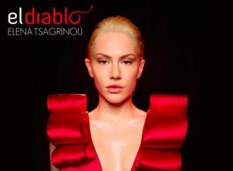 Кипр попал в скандал из-за песни El Diablo для Евровидения / Eurovision Song Contest