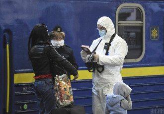 З червоних зон України призначено поїзди