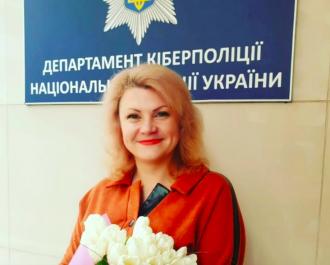 Святослава Петрова