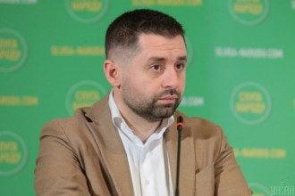 Арахамія пояснив, чому порушив у центрі Києва правила руху