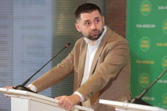 Арахамия сообщил, что слуги народа попросят Зеленского снова участвовать в президентских выборах