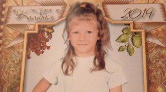 Батько Борисової висловився щодо її зникнення