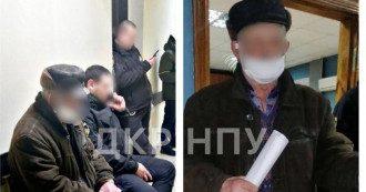 Вбивство Маші Борисової