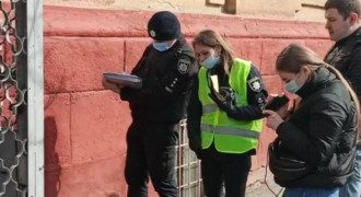 В Одесі біля школи виявили тіло, яке було у мішку