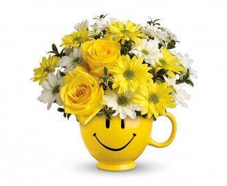 День счастья прикольные картинки с Днем счастья и поздравления