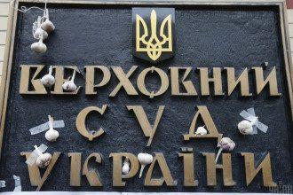 Касаційний адмінсуд, який входить до складу ВС, прийняв рішення щодо каналів Медведчука