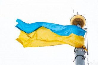 The Times назвала Україну Білоруссю