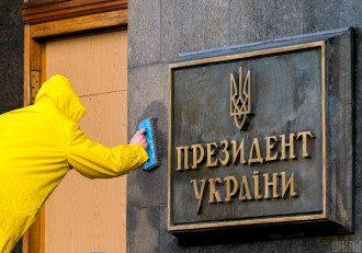 Радник Авакова поділився, що близько десяти учасникам акції під ОП загрожує адміністративна відповідальність