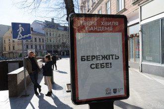 В красную зону карантина попали еще две области Украины