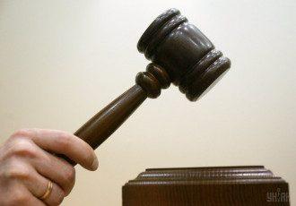 Молоток, суд