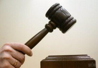 В Португалии суд признал, что украинец умер в результате пыток, и наказал виновных