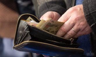 Гроші, гаманець