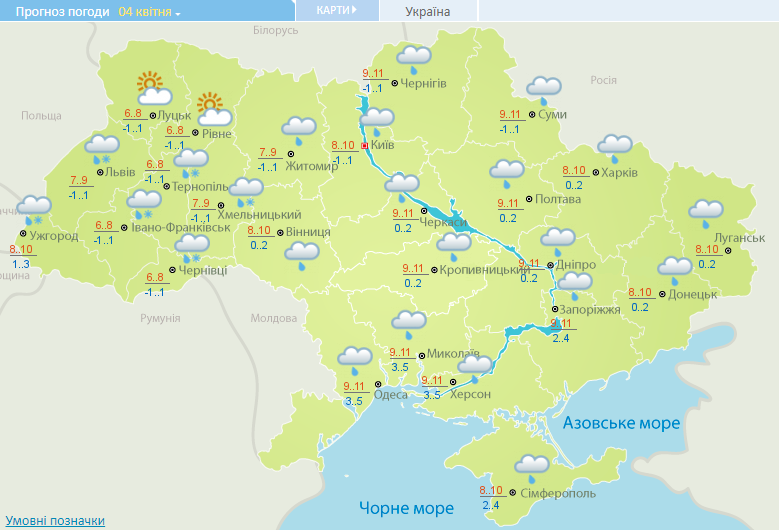Шести областям України 4 квітня світить мокрий сніг