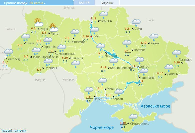Шести областям Украины 4 апреля светит мокрый снег