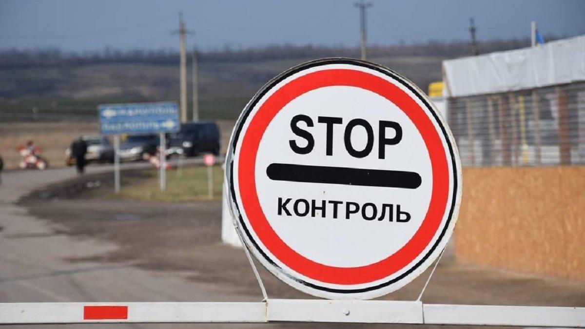 Франция ответила на предложение Зеленского о новых переговорах по Донбассу