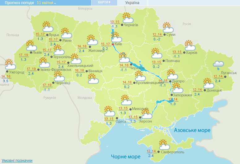 Гидрометцентр спрогнозировал, что на западе Украины в воскресенье ожидается до +19