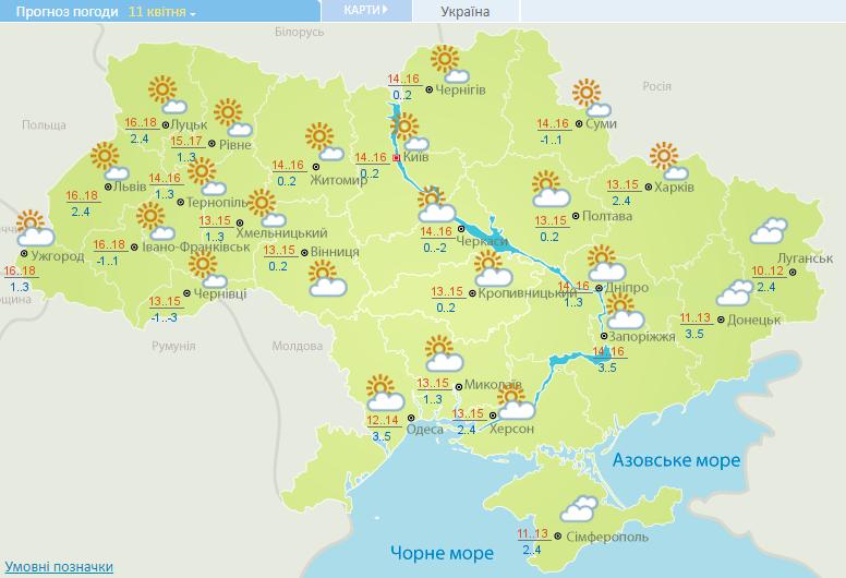 У неділю в Україні прогнозується суха та тепла погода