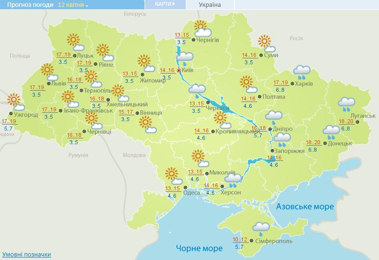 У низці регіонів спрогнозовано дощі
