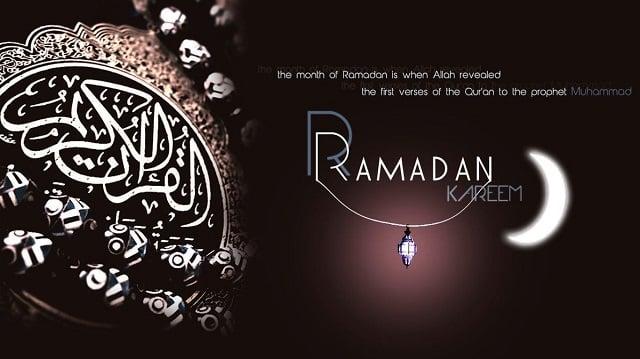 Привітання з Рамаданом - картинки