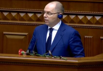 Степанов у Раді отримав похоронну квітку