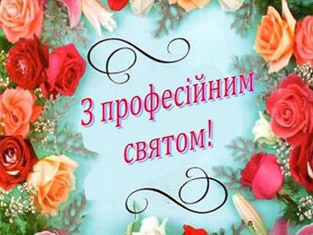 День казначейства Поздравления открытки