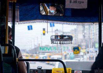 Журналисты выяснили, что на Позняках в маршрутках для проезда не требовали спецпропуск