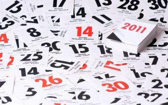 Выходные на майские праздники 2021 Украина сколько дней
