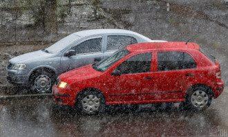 На заході України спрогнозовано мокрий сніг