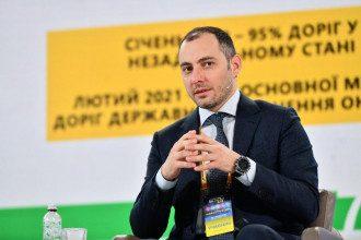 Олександр Кубраков, голова Укравтодору