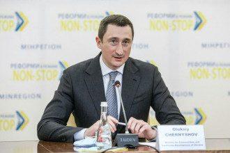 Алексей Чернышов, Министр развития громад и территорий