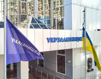 В Укрзалізниці повідомили, що у компанії дизпалива залишилося на чотири доби