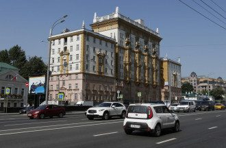 Посольство США в Москві