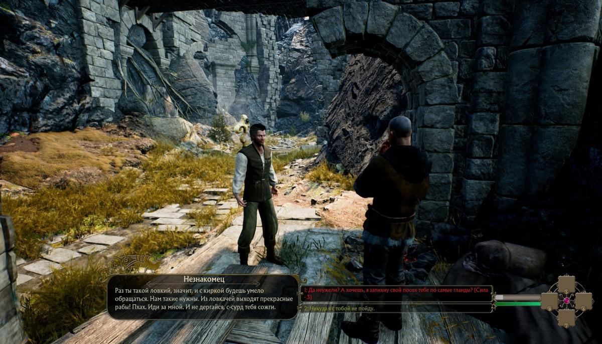 Свежие скриншоты SpellMaster: The Saga