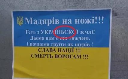 Журналісти дізналися, що агенти Росії в Берегові влаштували провокацію з листівками та прокололися