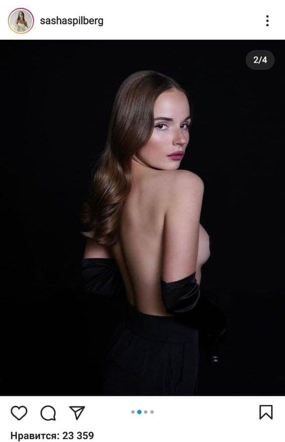 Саша Спилберг