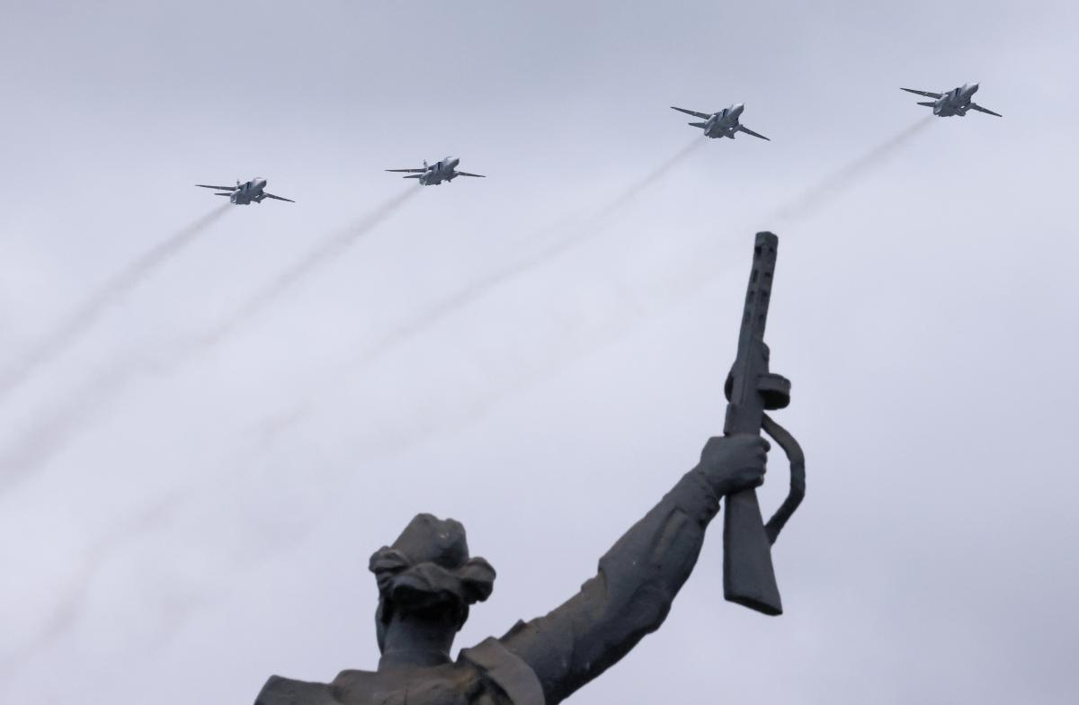 Парад у Моcкві 9 травня 2021 року