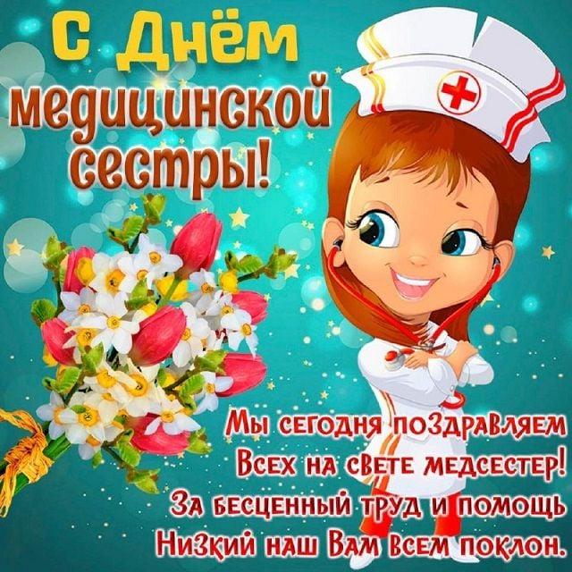картинки медсестри прикольні