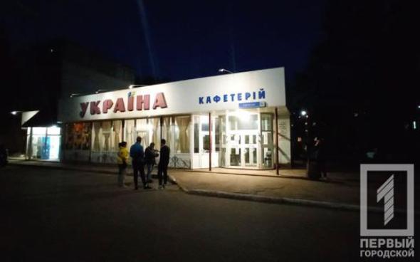 На Днепропетровщине полицейские задержали полковника ФСБ РФ