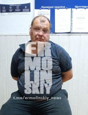 В Кривом Роге задержан полковник ФСБ России